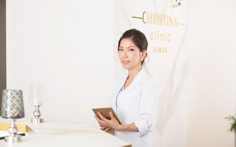 CHRISTINACLINIC クリスティーナクリニック ボトックス注射 医療脱毛 カウンセリング